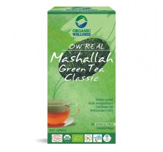 bio-tulsi-se-zelenym-cajem-mashallah-bylinny-caj-s-kofeinem